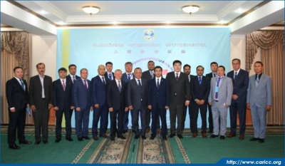 Anti-drug operation within the Shanghai Cooperation Organization
