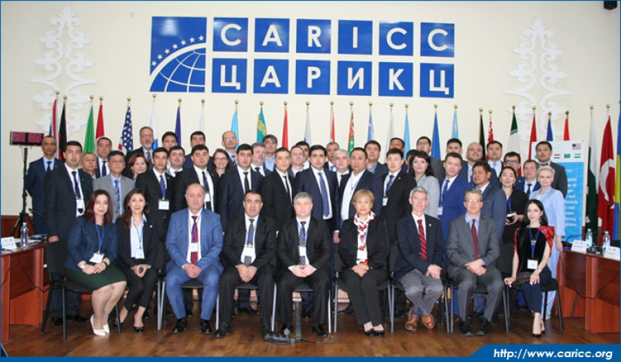 Regional Training for Competent Authorities in Central Asia