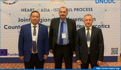 "CARICC participates in ""Heart of Asia - Istanbul Process"" conference"
