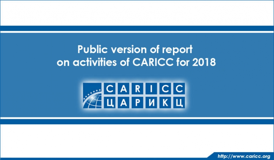 Public version of report on activities of CARICC for 2018