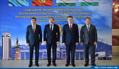 MIA representatives at CARICC attend Meeting of Ministers of Internal Affairs of the Republic of Kazakhstan, the Kyrgyz Republic, the Republic of Tajikistan and the Republic of Uzbekistan