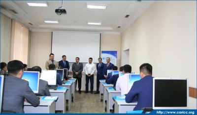 Conducting of training on the use of specialized software
